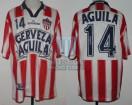 Atletico Junior B. - 2000 - Home - Zodium - Copa Libertadores vs San Lorenzo - F. Merlano
