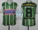 Banfield - 1994/95 - Home - Nanque - Esco / Gestetner - J. Zanetti