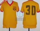 Barcelona SC - 1976 - Home - Campeonato Nacional - J. Reinaldi