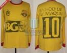Barcelona SC - 1986 - Home - Banco Guayaquil - Copa Lib vs River Plate - T. Vieira