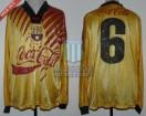 Barcelona SC - 1993 - Home - Marathon - Coca Cola - QF Copa Libertadores IDA vs Universidad Catolica - R. Noriega