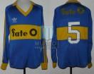 Boca Juniors - 1986/87 - Home - Adidas - Fate O - Torneo Primera Division - F. Carrizo