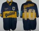 Boca Juniors - 1996 CL - Home - Olan - Quilmes - 2da Fecha vs Huracan - D. Maradona
