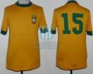 Brasil - 1971 - Home - Athleta - Friendly vs Yugoslavia - M. Antonio