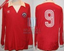Chile - 1983 - Home - Adidas - Copa America - C. Caszely