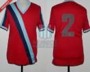 El Nacional - 1978 - Home - Credeport - Copa Lib. vs River Plate - M. Swett