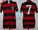 Flamengo - 1969 - Home - Athleta - M. Garrincha