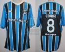 Gremio - 2004 SUD - Home - Kappa - Banrisul - Copa Sudamericana - George