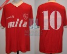 Independiente - 1984/85 - Home - Mita - R. Bochini