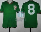 Mexico - 1977 - Home - Rigg - Friendly vs Peru - A. De La Torre