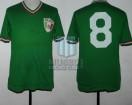 Mexico - 1977 - Home - Rigg - Friendly vs Peru - A. De La Torre