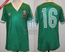 Mexico - 1985 - Home - Adidas - M. Negrete