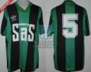 Nueva Chicago - 1990/91 - Home - Adidas - Frigorifico SAS - G. Chacoma