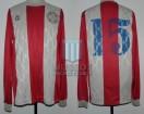 Paraguay - 1991 - Home - Textil Parana - Chile Copa America vs Chile - E. Struway