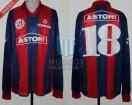 San Lorenzo - 1992 - Home - Topper - Astori - Copa Libertadores vs Colo Colo - J. Ponce