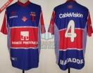 Tigre - 2002/03 - Home - EZ - Banco Provincia/Cablevision - Primera