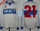 Universidad Catolica - 1986 - Home - Adidas - Pan Am - Copa Libertadores - L. Tudor