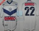 Velez Sarsfield - 2002 LIB - Home - Fila - Bimbo - Copa Libertadores vs Morelia - D. Husain