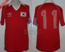 South Korea - 1981 - Home - Adidas - Final President Cup vs Racing de Cordoba - B. Byung-Joo