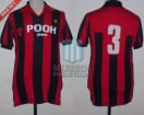 AC Milan - 1981- Home - Irma - Pooh Jeans - Friendly vs Boca Juniors - A. Maldera