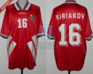 Bulgaria - 1994 - Away - Adidas - USA WC vs Argentina - I. Kiriakov