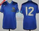 France - 1977 - Home - Adidas - Friendly vs Brasil - M. Platini