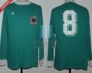 Germany - 1977 - Away - Erima - Friendly vs Argentina - B. Holzenbein