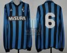 Internazionale - 1987/88 - Home - Le Coq Sportif - Misura - Serie A / UEFA Cup - D. Passarella