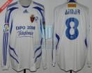 Real Zaragoza - 2007/08 - Home - Adidas - Expo 2008/Telefonica - LFP - P. Aimar