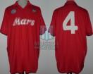 SSC Napoli - 1988 - Away - NR - Mars - Friendly vs Racing Club - M. Crippa