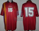 Spain - 1995 - Home - Adidas - Friendly vs Argentina - J. Amavisca