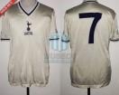 Tottenham Hotspurs - 1981 - Home - Le Coq Sportif - Replay Final FA Cup vs Manchester City - O. Ardiles