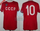 URSS - 1980 - Home - Adidas - Friendly vs Brasil - F. Cherenkov