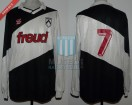 Udinese - 1986/87 - Home - ABM - Freud - R. Bertoni