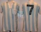 Racing Club - 1962 - Home - Ind. Lanus - O. Corbatta