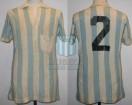 Racing Club - 1969 TN - Home - Ind. Lanus - 3ra Fecha Torneo Nacional vs Quilmes - R. Perfumo