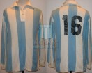 Racing Club - 1971 TM - Home - 24ta vs San Lorenzo - O. Amarilla