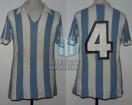 Racing Club - 1979 - Home - Uribarri - Copa Ciudad de Rosario / Metropolitano - J. Olarticoechea