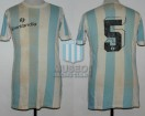 Racing Club - 1981 TN - Home - Sportlandia - Torneo Nacional - J. Berta
