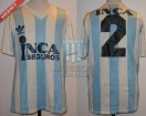 Racing Club - 1989/90 - Home - Adidas - Inca Seguros - J. Brown