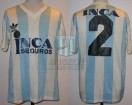 Racing Club - 1989/90 - Home - Adidas - Inca Seguros - 13ra Fecha vs Mandiyu - J. Brown