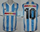 Racing Club - 1994 AP - Home - Adidas - Multicanal - 9na Fecha vs River - E. Struway