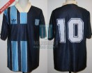 Racing Club - 1995 AM - Away - Adidas - Amistoso vs Estudiantes BA - D. Maradona