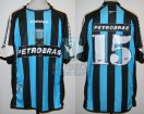 Racing Club - 2004 CL - Away - Topper - Petrobras - L. Lopez