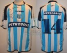 Racing Club - 2005 CV - Home - Topper - Petrobras - 1ra Fecha vs Independiente - D. Simeone