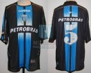 Racing Club - 2005 AP - Away - Topper - Petrobras - J. Torres