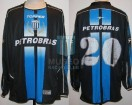 Racing Club - 2005 AP - Away - Topper - Petrobras - R. Capria