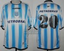 Racing Club - 2005 AP - Home - Topper - Petrobras - 10ma Fecha vs Lanus - R. Capria
