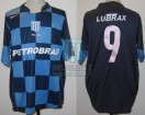 Racing Club - 2006 CL - Away - Nike - Petrobras - S. Romero