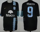 Racing Club - 2007 CL - Away - Nike - Banco Macro - 9na Fecha vs Gimnasia Jujuy - F. Sava